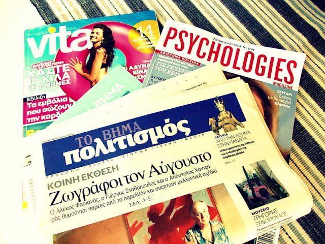 Dyslexia at home: Περιοδικά, εφημερίδες, κόμικ! Πως βοηθούν παιδιά μ...