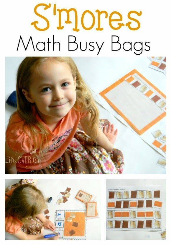 S'mores Busy Bags: 2 FREE printables for adding and building patterns