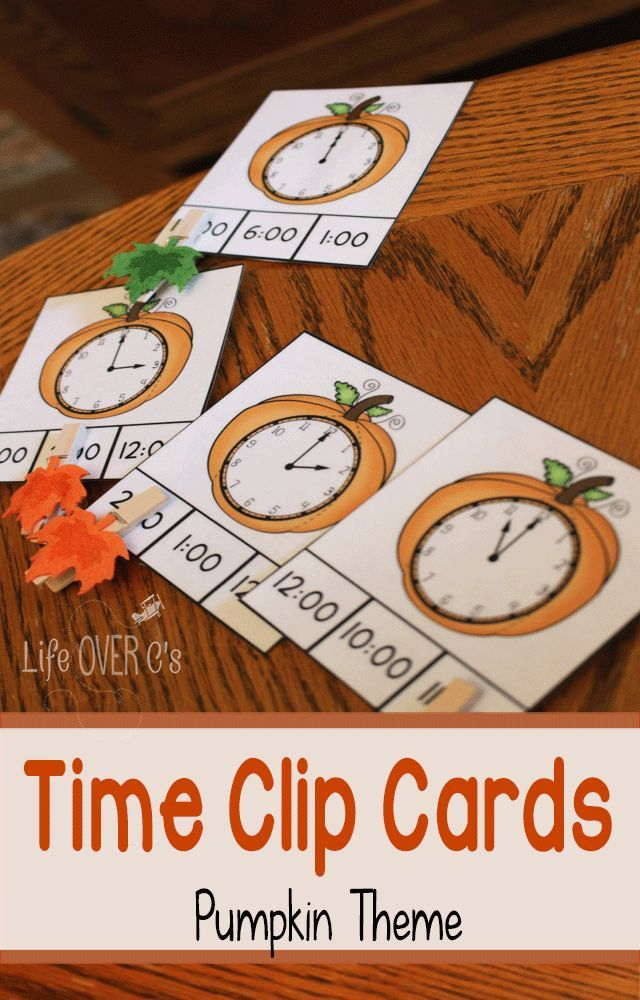 Use these free printables for telling time during your pumpkin unit! They are so cute and so much fun!
