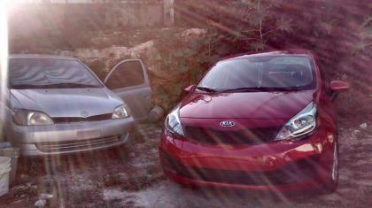 KIA RÍO 2013 | Clasificados de Autos en Puerto Rico