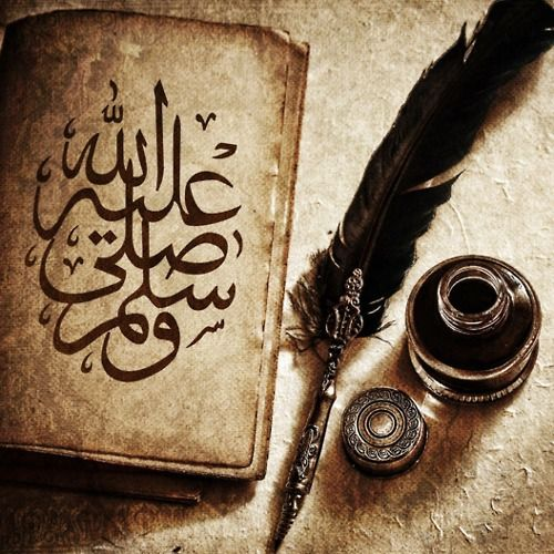 poeticislam: Arabic is one of the Most Beautiful Written Languages in the World.