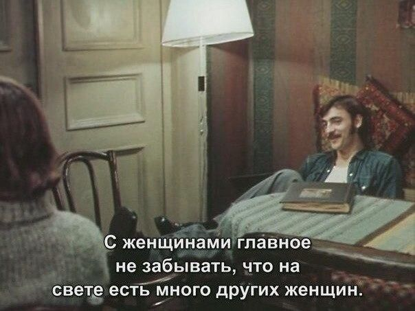 боярский,цитаты из фильмов,смешные картинки,фото приколы ,Смешные комиксы,веб-комиксы с юмором и их переводы,песочница