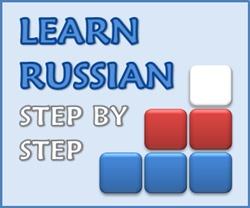 Russe Pour Débutants -  Learn Russian online