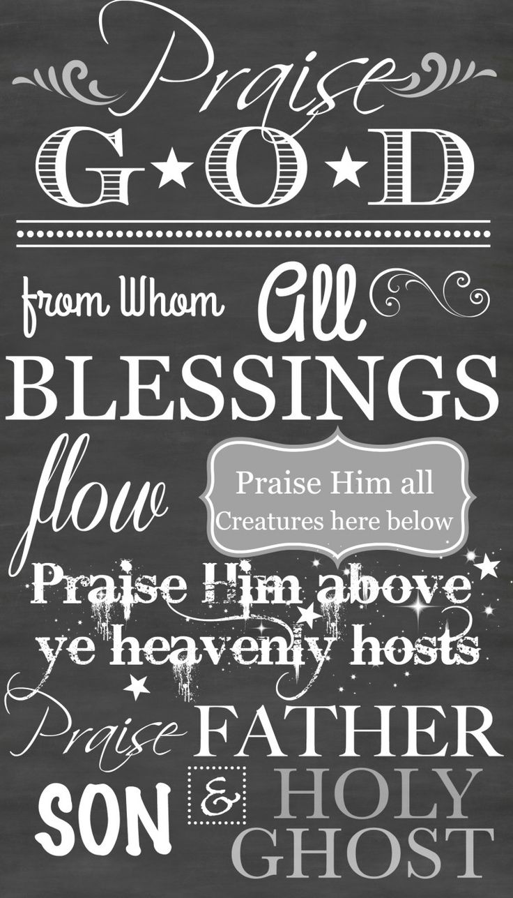 Doxology free chalkboard printable is perfect for a 5x7 printable suitable for framing. This doxology is one of the most beloved in all of Christendom