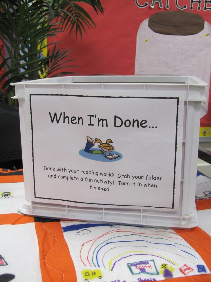 Each students have their own hanging file folder filled with papers for them to do when they're done. Each folder will be individualized on standards the students need extra help with.