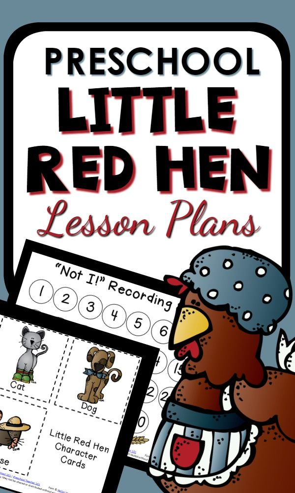 Printable Preschool Lesson Plans with Little Red Hen Activities
