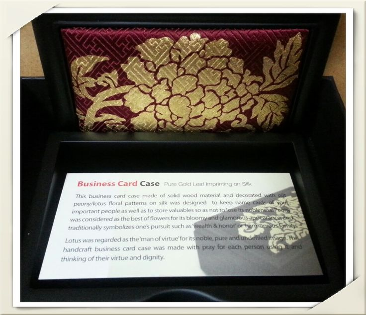 Business Card Case (Gold Leaf Imprinting by KUM BAK YEON )since 1856