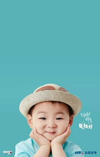 Minguk *heart eyes*