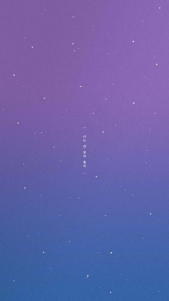 Lock Screen Korean Wallpaper Iphone In 2020 Kawaii Wallpaper Pretty Wallpapers Iphone Wallpaper