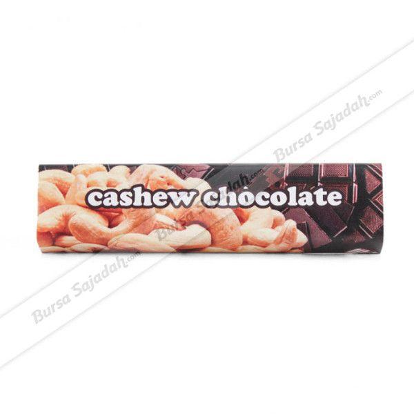 Coklat Batang Kacang Mede sangat pas dijadikan camilan / snack untuk keluarga Anda karena rasanya yang nikmat & memiliki manfaat coklat serta kacang yang menyehatkan. Selain itu, snack yang mengandung dark chocolate ini terdiri dari lima bars (batang) yang dapat Anda nikmati sendiri atau beramai-ramai!