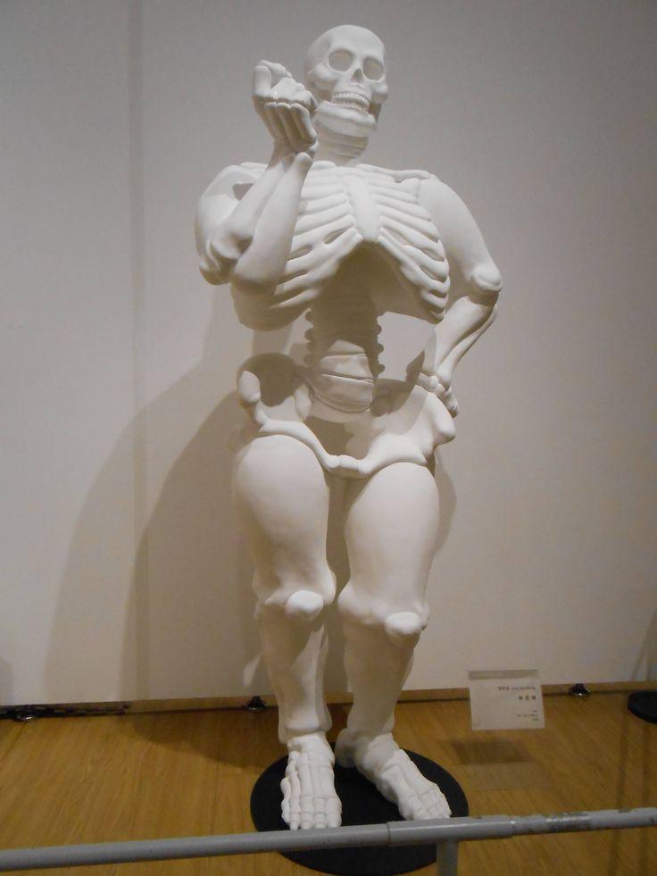 I'm just big-boned.
