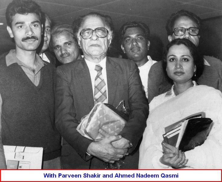 Hamid Yazdani with Ahmad Nadeem Qasmi & Parvin Shakir, in Lahore. pakistan