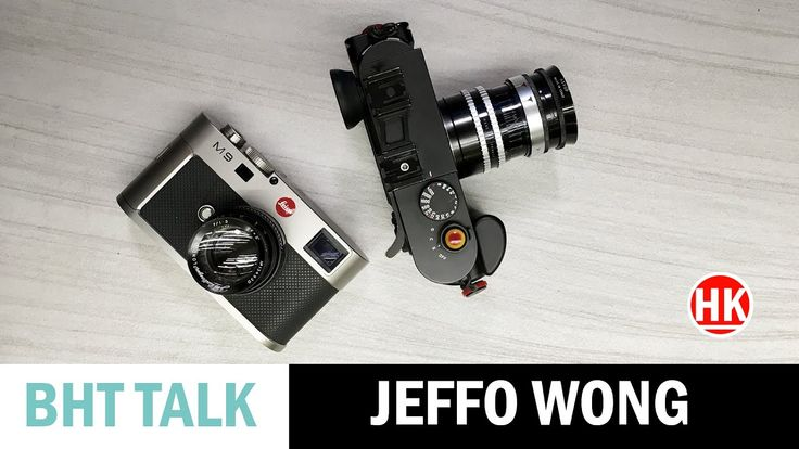 Vintage Lens Collector: Jeffo Wong