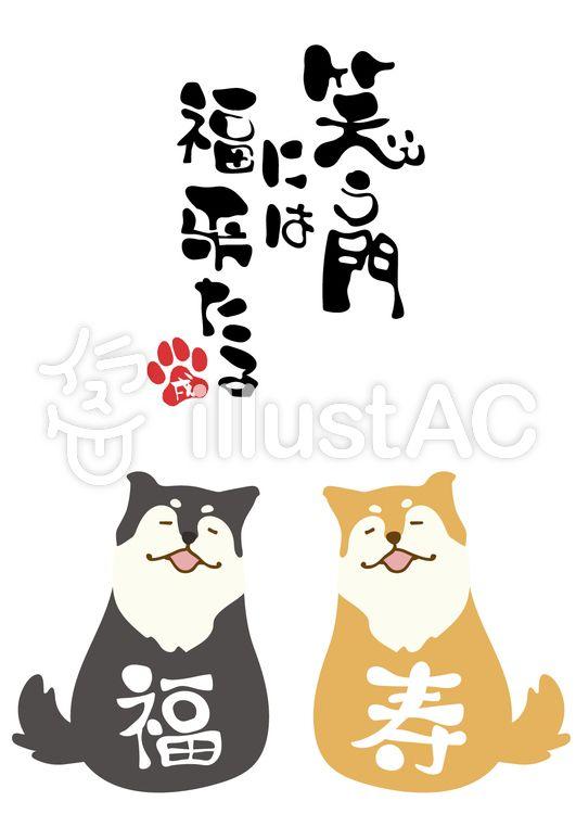 年賀状テンプレート2018 08 過年元素圖騰 pinterest illustration