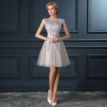 Robe De Soirée 2017 gery u collar Lace Up curto noite vestido vestito da sera abendkleider vestidos de baile vestidos de festa 4 cores alishoppbrasil