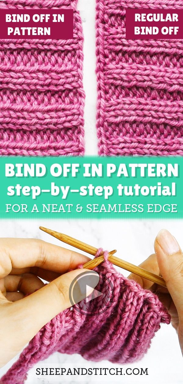 How To Bind Off In Pattern Easy Tutorial Sheep And Stitch Bind Off Knitting Knitting Tutorial Knitting Techniques Free Pattern