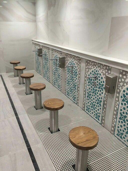 Wudu Masjid-E-Salaam Preston