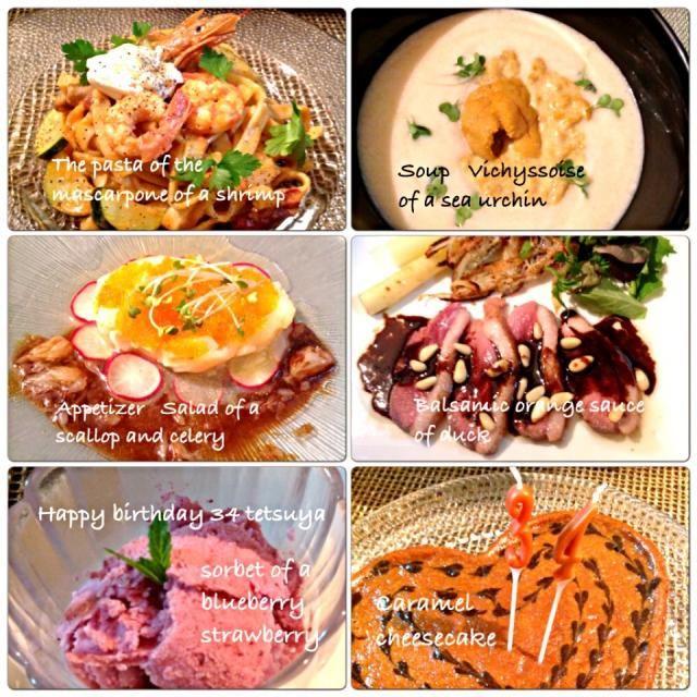 旦那さまお誕生日ディナー 7 2 レシピ ディナー 誕生日 ディナー レシピ