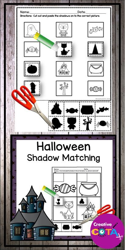 Halloween Shadow Matching Visual Perception Cards And Worksheets