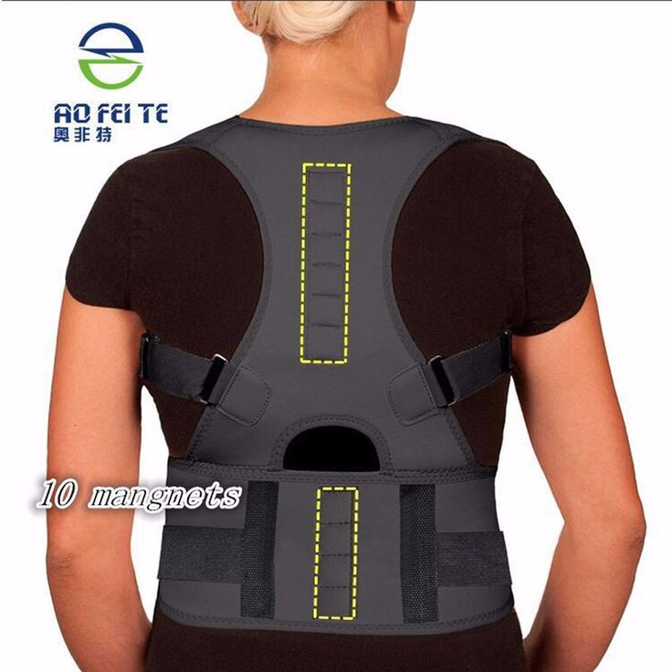 NEOPRENE MAGNETIC POSTURE CORRECTOR FORMAN AND WOMEN BAD BACK LUMBAR SHOULDER SUPPORT BELT BRACE    $ 20.90 and FREE Shipping    Tag a friend who would love this!    Visit us ---> https://memorablegiftideas.com/neoprene-magnetic-posture-corrector-forman-and-women-bad-back-lumbar-shoulder-support-belt-brace/    Active link in BIO      #shopping #tech #fashion NEOPRENE MAGNETIC POSTURE CORRECTOR FORMAN AND WOMEN BAD BACK LUMBAR SHOULDER SUPPORT BELT BRACE