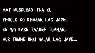 Shayari Xyz: Hindi shayari images for you