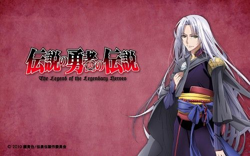 Zexcs, The Legend of the Legendary Heroes, Sion Astal, Official Wallpaper