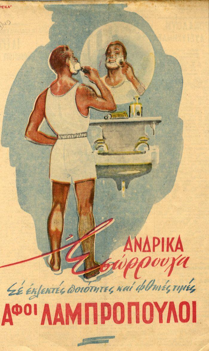 Ηταν το 1898 που ο Ξενοφών Λαμπρόπουλος άφησε την πολυμελή οικογένειά του στην Κοντοβάζαινα της ορεινής Αρκαδίας και κατέβηκε στην Αθήνα για να βρει την τύχη του. Προκειμένου να μπορέσει να επιβιώσ…