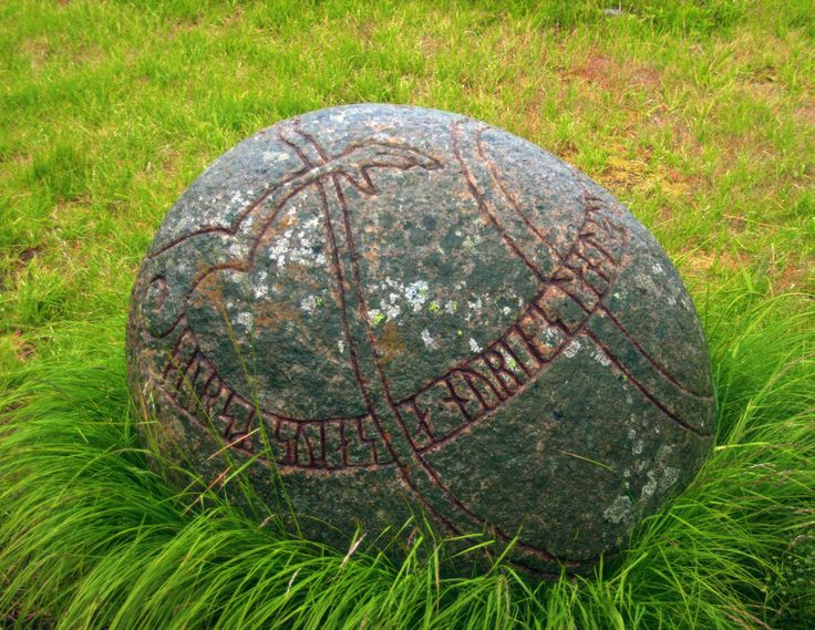 (1514) Lofotr, The Viking Museum at Borg  Viking Stone   Carved Viking stone with runes at Borg Museum, Lofoten, Norway