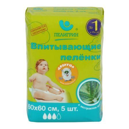 Пелигрин Пеленки впитывающие с экстрактом алоэ, 60*60 см  — 137р.  Впитывающие детские пеленки Пелигрин для защиты кожи малыша и поверхности кроватки.    Классические пеленки «Пелигрин» - это всегда удобно:      пеленка хорошо пропускает влагу, оставляя кожу малыша сухой;     имеет повышенную впитываемость, что позволяет использовать меньшее количество пеленок;     надежно предотвращает протекание, защищая кроватки, матрасы, коляски и пеленальные столики. Всем известны полезные свойства…