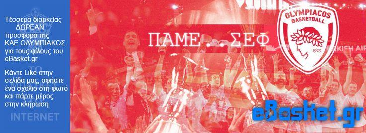 #pameSEF #eBasket #olympiacosbc #olympiacos #osfp #ocfpbc #Hellas #Greece