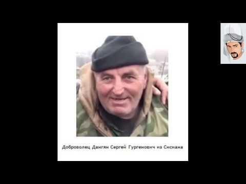 Убитые армянские военнослужащие!