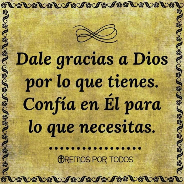 https://i.pinimg.com/736x/78/5a/df/785adf09ce2a045da6efa1a1327042c0--faith-quotes-spanish-quotes.jpg Christian