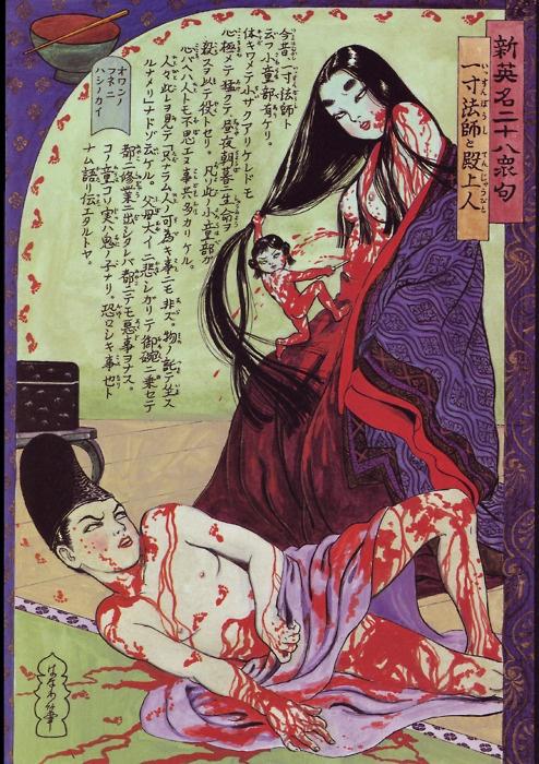 Kazuichi Hanawa - 28 Scenes Of Murder