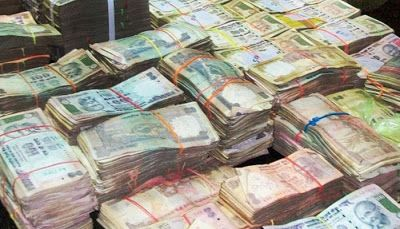 Online Business Operator: Rs 65,000 crore revealed in black money disclosure...