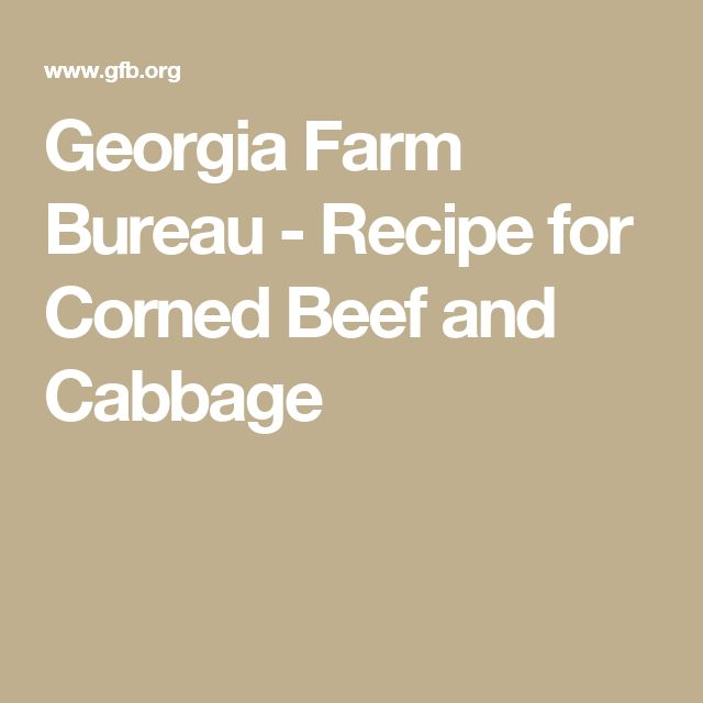 Georgia Farm Bureau - Recipe for Corned Beef and Cabbage