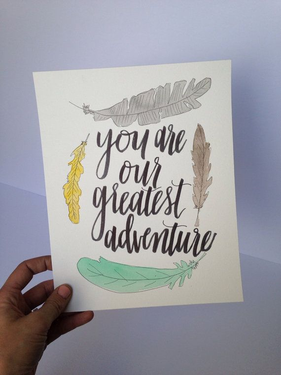 You Are Our Greatest Adventure Nursery by SaraVroomanDesigns