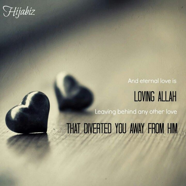 Allah Quotes 16 Best Islam Is My Religion Images On Pinterest  Islamic Quotes .