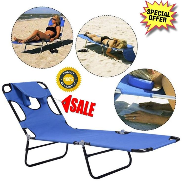 Beach Tanning Lounge Chair Pool Folding Bed Portable Lay On Front Side Breathing #BeachTanningLoungeChair