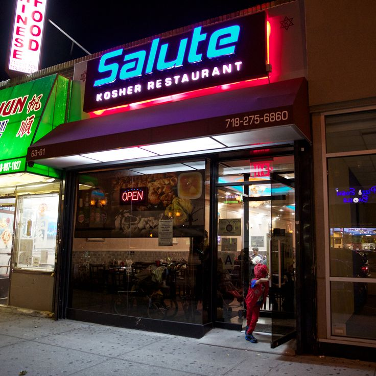 Salute At 63 61 108th Street In Forest Hills Queens Stands Out