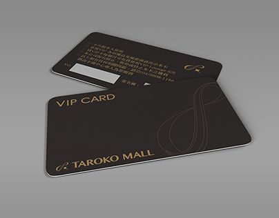 "Check out new work on my @Behance portfolio: ""大魯閣新時代購物中心 Tarokomall VIP Card 貴賓卡設計"" http://be.net/gallery/52096903/-Tarokomall-VIP-Card-"