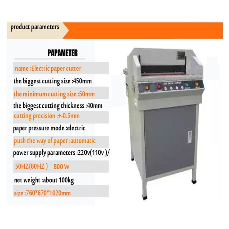 588.05$  Watch more here - http://ais07.worlditems.win/all/product.php?id=32651763596 - Electric paper guillotine machine,450 paper cutting machine,450mm paper cutter machine with high quality