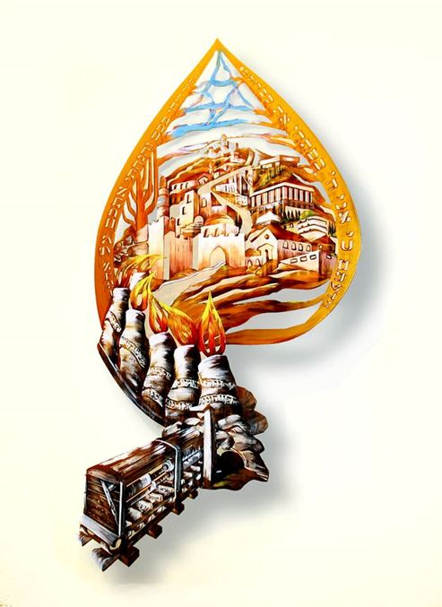5 facts about the jewish new year