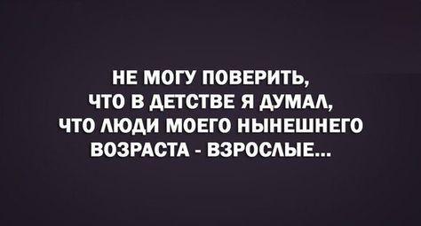 Письмо «Мы нашли новые Пины для вашей доски «картинки и надписи».» — Pinterest — Яндекс.Почта