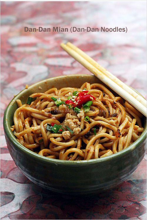 Dan Dan Noodles Recipe — Dishmaps