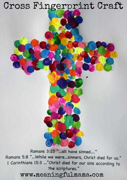 Fingerprint Cross - Each child is represented by a different color of fingerprint on the cross. Great Easter Sunday School idea too. Printable included!
