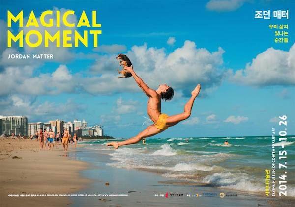 MAGICAL MOMENT: 우리 삶의 빛나는 순간들 http://misulgwan.com/?p=14333