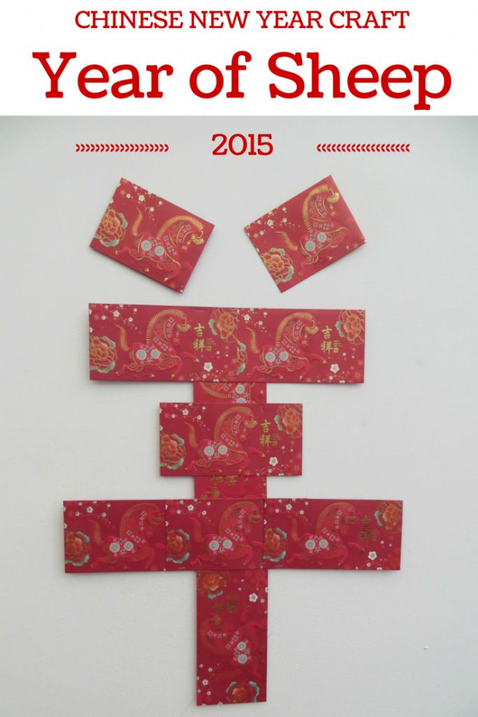 1000 images about cny red envelopes lanterns ang pow for Ang pow decoration craft work