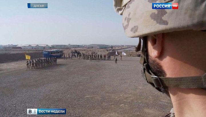 Вести.Ru: Американские военные противоречат Керри и Обаме
