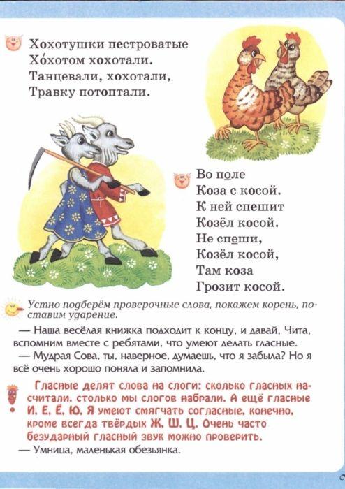 УМНЫЕ ГЛАСНЫЕ. Обсуждение на LiveInternet - Российский Сервис Онлайн-Дневников