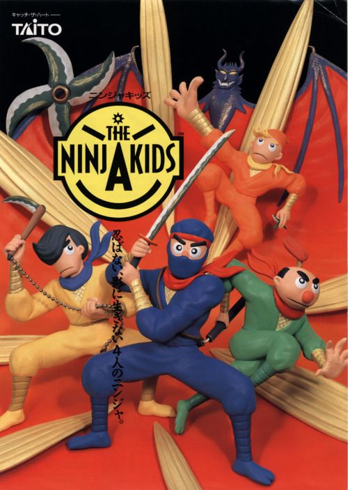 "touchygameart: "" Flyer for the arcade game, Ninja Kids. The game had a puppet theme, but I don't recall any other posters or cabinet art featuring physical mediums. """